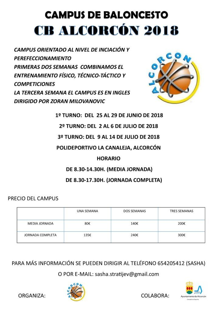 Campus de Verano Club Baloncesto Alcorcón